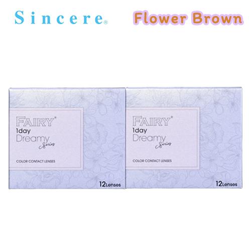 【2箱セット】フェアリーワンデー フラワーブラウン(12枚入)
