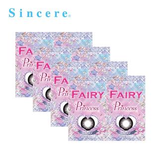 【8箱セット】フェアリー プリンセス パールグレイ