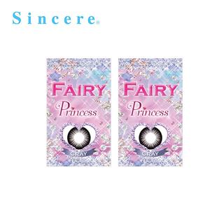 【2箱セット】フェアリー プリンセス パールグレイ