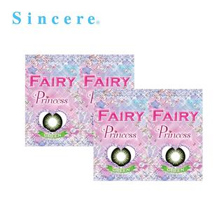 【4箱セット】フェアリー プリンセス エメラルドグリーン