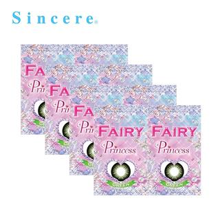 【8箱セット】フェアリー プリンセス エメラルドグリーン