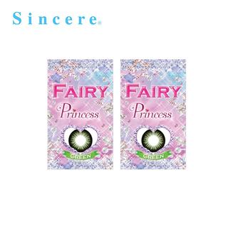 【2箱セット】フェアリー プリンセス エメラルドグリーン