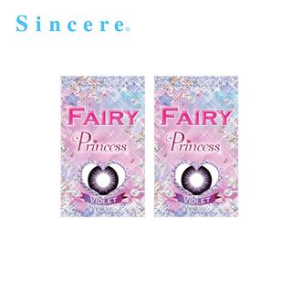 【2箱セット】フェアリー プリンセス アメジストバイオレット