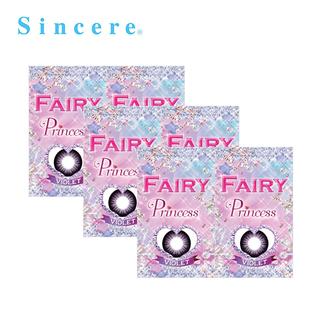 【6箱セット】フェアリー プリンセス アメジストバイオレット