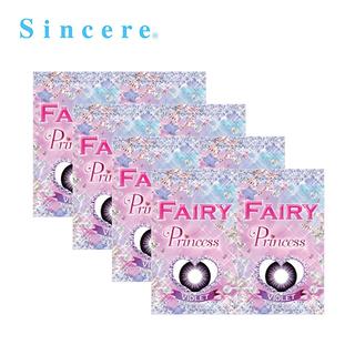 【8箱セット】フェアリー プリンセス アメジストバイオレット
