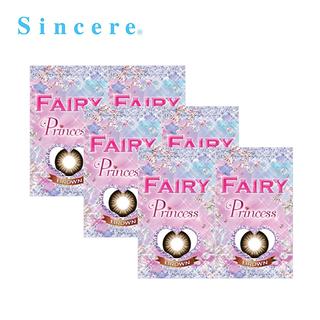 【6箱セット】フェアリー プリンセス ガーネットブラウン