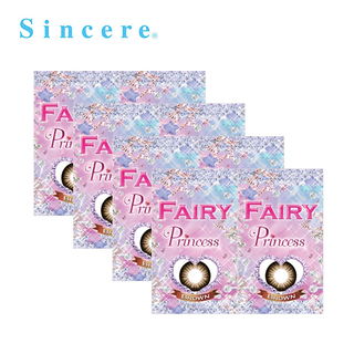 【8箱セット】フェアリー プリンセス ガーネットブラウン