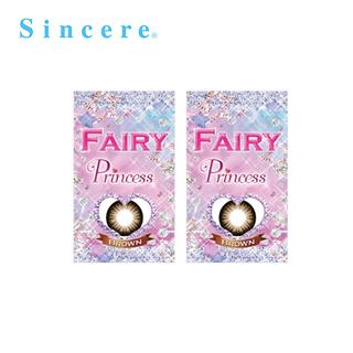 【2箱セット】フェアリー プリンセス ガーネットブラウン