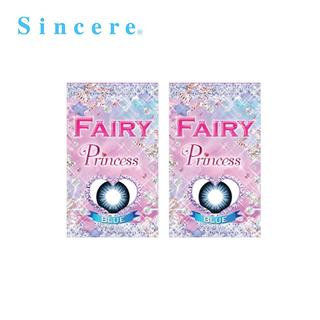 【2箱セット】フェアリー プリンセス ターコイズブルー