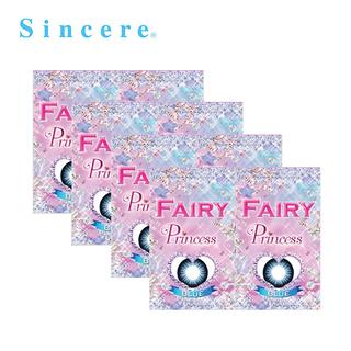 【8箱セット】フェアリー プリンセス ターコイズブルー