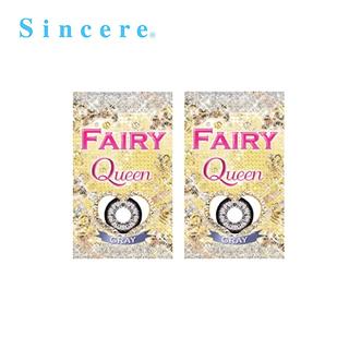 【2箱セット】フェアリー クィーン パールグレイ