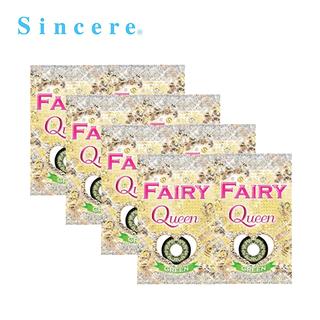 【8箱セット】フェアリー クィーン エメラルドグリーン