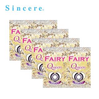 【8箱セット】フェアリー クィーン アメジストバイオレット