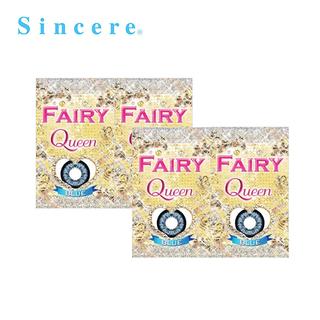 【4箱セット】フェアリー クィーン ターコイズブルー