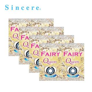 【8箱セット】フェアリー クィーン ターコイズブルー