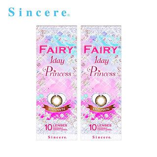 【2箱セット】フェアリー1DAY プリンセス ブラウン(10枚)