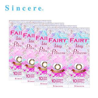 【8箱セット】フェアリー1DAY プリンセス ブラウン(10枚)