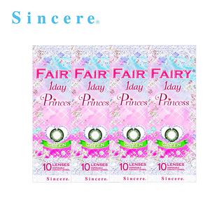 【4箱セット】フェアリー1DAY プリンセス グリーン(10枚)