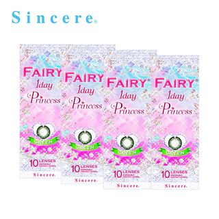 【6箱セット】フェアリー1DAY プリンセス グリーン(10枚)