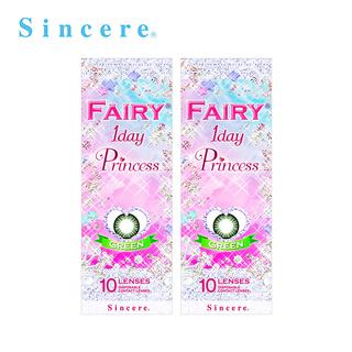 【2箱セット】フェアリー1DAY プリンセス グリーン(10枚)