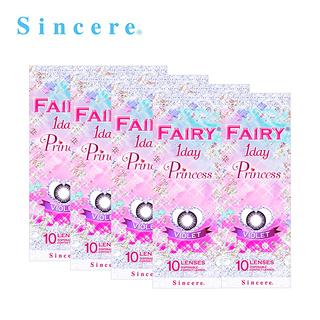 【8箱セット】フェアリー1DAY プリンセス バイオレット(10枚)