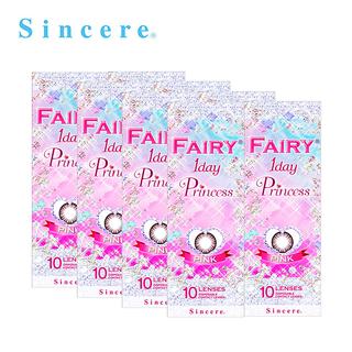 【8箱セット】フェアリー1DAY プリンセス ピンク(10枚)