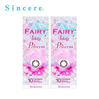 【2箱セット】フェアリー1DAY プリンセス ピンク(10枚)