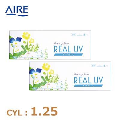 【2箱セット】リアルUV トーリック(10枚)ブラウン CYL1.25