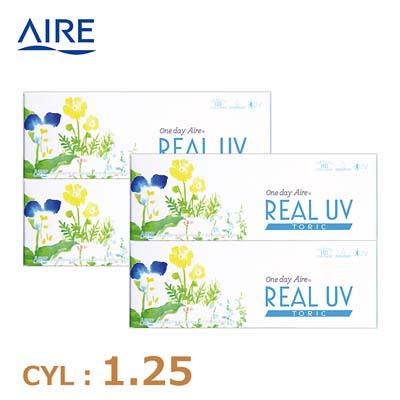【4箱セット】リアルUV トーリック(10枚)ブラウン CYL1.25