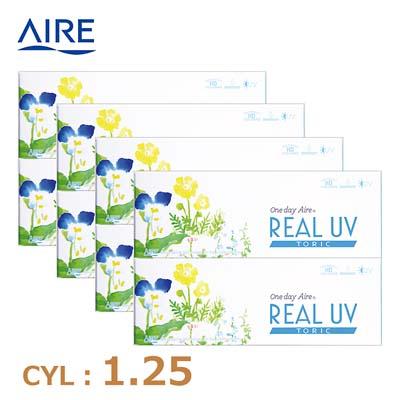 【8箱セット】リアルUV トーリック(10枚)ブラウン CYL1.25