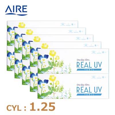 【10箱セット】リアルUV トーリック(10枚)ブラウン CYL1.25