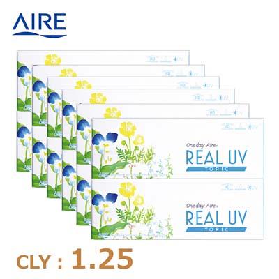 【12箱セット】リアルUV トーリック(10枚)ブラウン CYL1.25