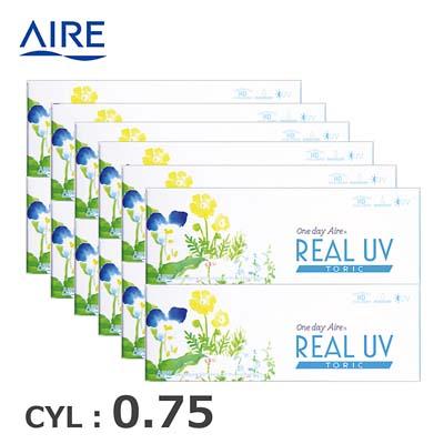 【12箱セット】リアルUV トーリック(10枚)ブラック CYL0.75
