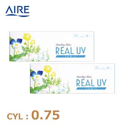 【2箱セット】リアルUV トーリック(10枚)ブラウン CYL0.75