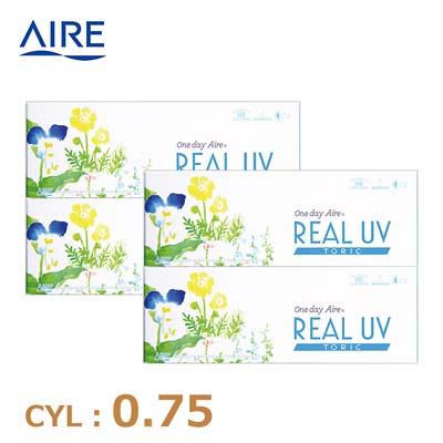 【4箱セット】リアルUV トーリック(10枚)ブラウン CYL0.75