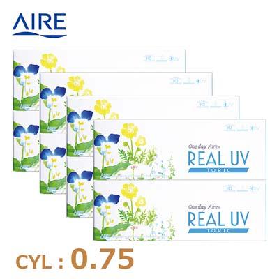 【8箱セット】リアルUV トーリック(10枚)ブラウン CYL0.75