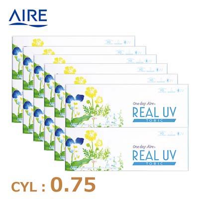 【12箱セット】リアルUV トーリック(10枚)ブラウン CYL0.75