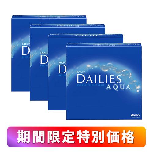 【期間限定】【4箱セット】デイリーズアクア バリューパック(90枚)