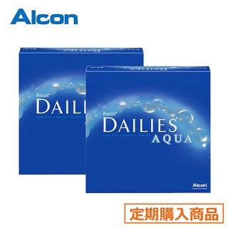 【3ヶ月定期】デイリーズアクア バリューパック(90枚)