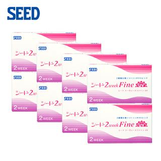 【8箱セット】2ウィークファインUV(6枚)