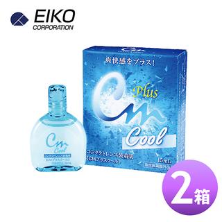 【2箱セット】CMプラスクール 15ml