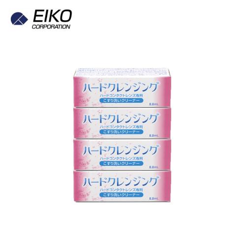 【4箱セット】ハードクレンジング8.8ml