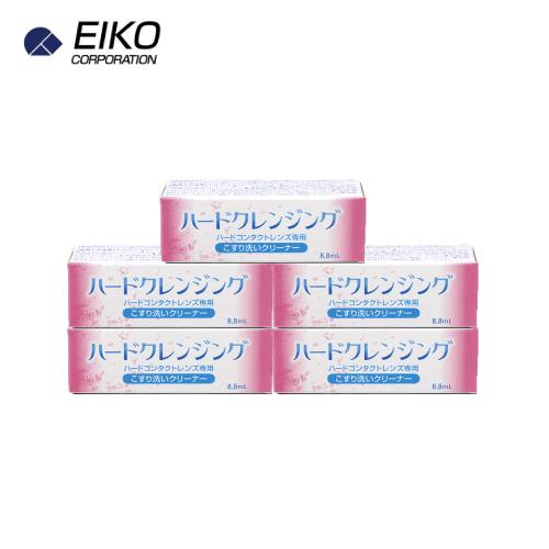 【5箱セット】ハードクレンジング8.8ml