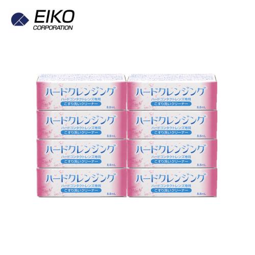 【8箱セット】ハードクレンジング8.8ml
