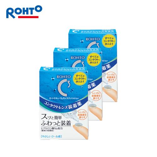 【3箱セット】モイスクッションd 10ml