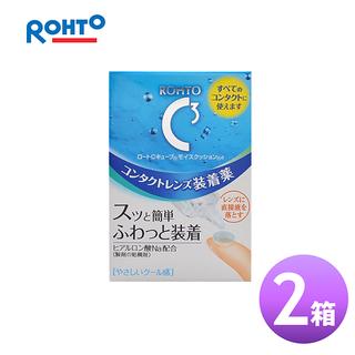 【2箱セット】モイスクッションd 10ml