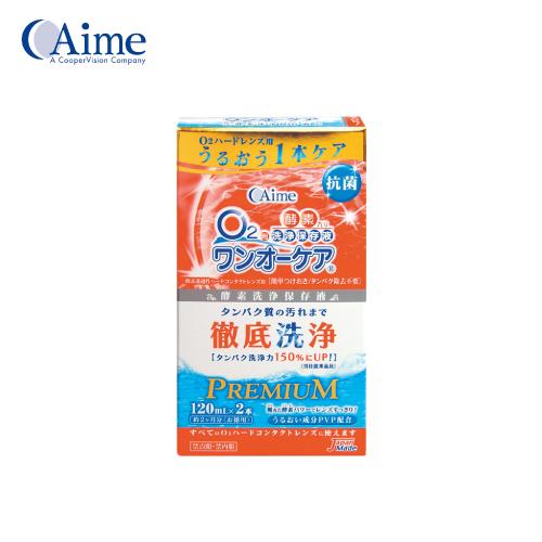 【1箱】ワンオーケア 120ml 2本パックSP