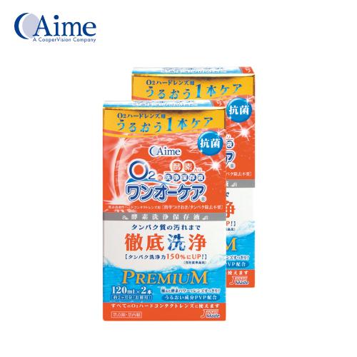 【2箱セット】ワンオーケア 120ml 2本パックSP