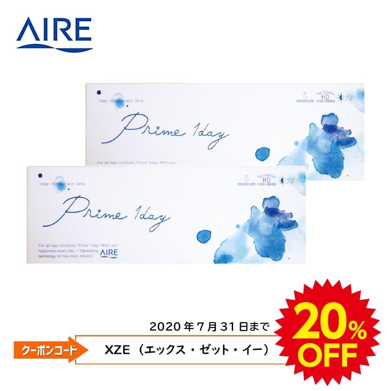 【2箱セット】プライムワンデー(30枚)