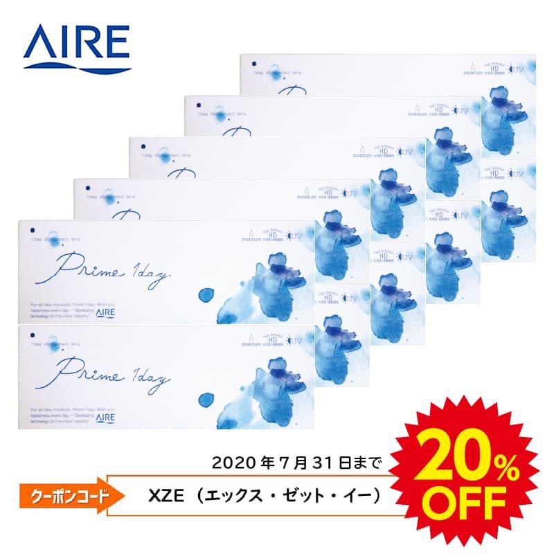 【10箱セット】プライムワンデー(30枚)